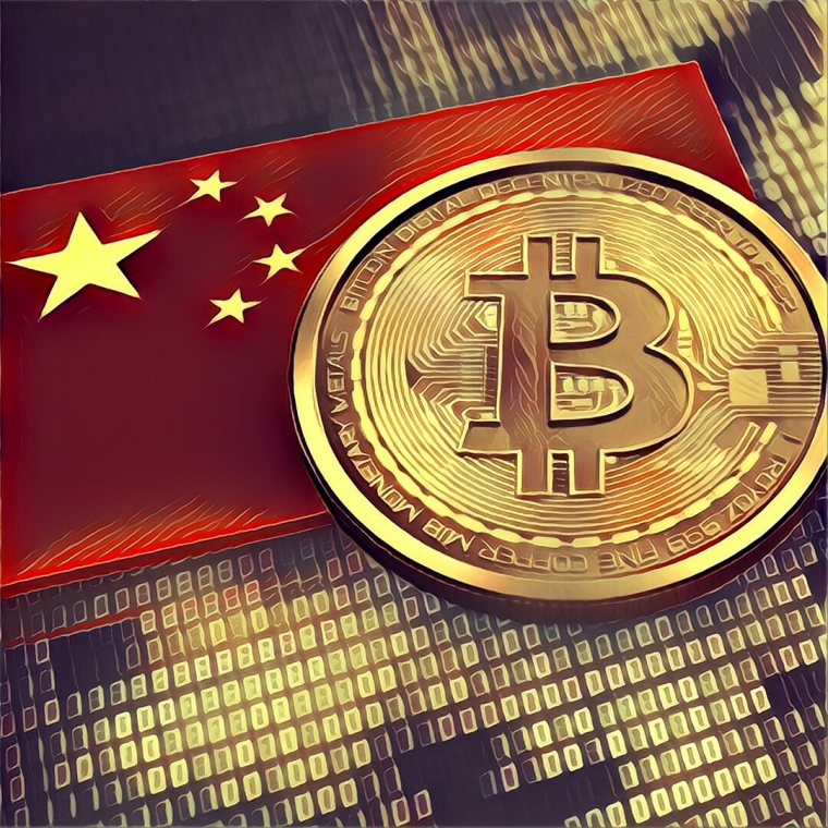 How Chinese Skirt Cryptocurrency Ban