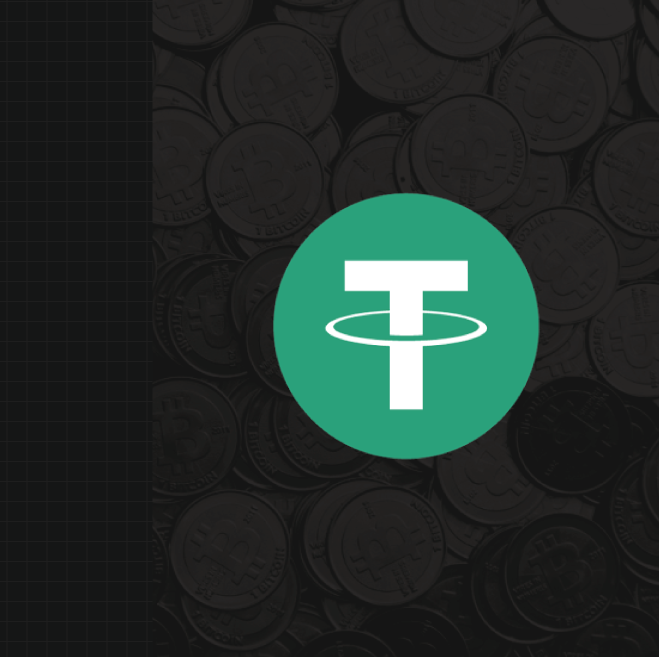 Tether Ceased Issuing Tokens